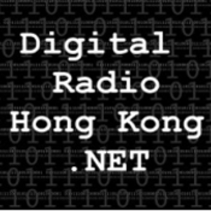 radio Digital Radio HK Cina, Hong Kong