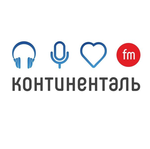 rádio Континенталь 100.4 FM Rússia, Chelyabinsk