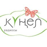 radio Кунел 92.6 FM Rusland, Naberezhnye Chelny