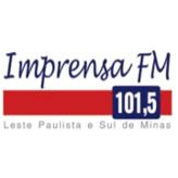 radio Imprensa FM (Poços de Caldas) 101.5 FM Brésil