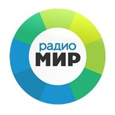 Radio Мир Russian Federation, Moscow