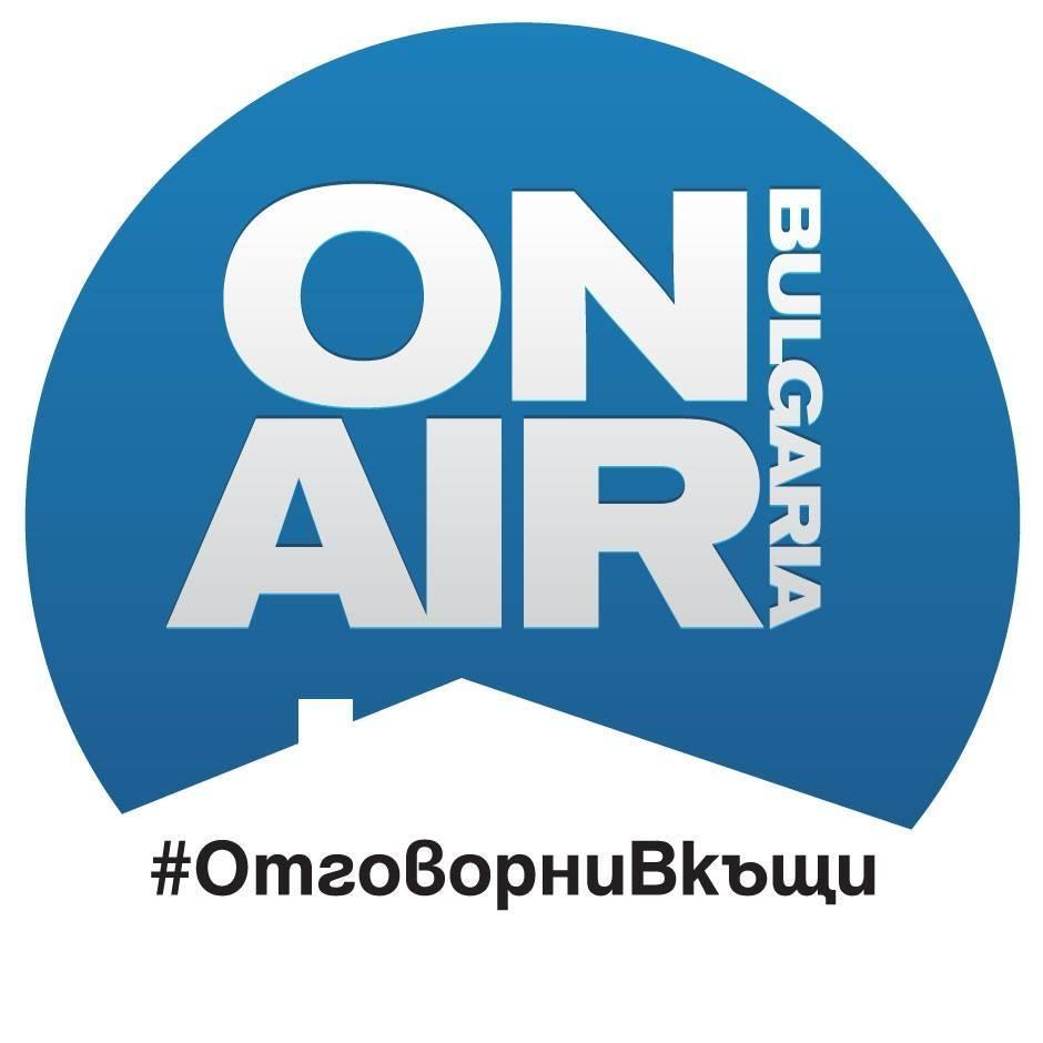Радио Bulgaria On Air 91.7 FM Болгария, Варна