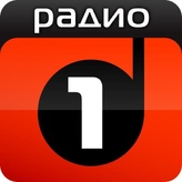 Radio 1 - Класическите хитове! 106 FM Bulgarien, Sofia
