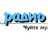 rádio Maia 103.9 FM Bulgária, Burgas