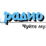 radio Maia 103.9 FM Bulgaria, Burgas