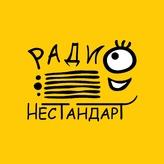 rádio Нестандарт Rússia, Moscou