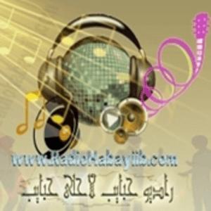 radio Radiohabayiib Maroko