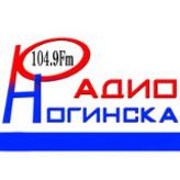 radio Ногинска 104.9 FM Rusia, Noginsk