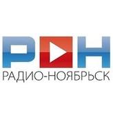 radio Ноябрьск 103 FM Rosja, Noyabrsk