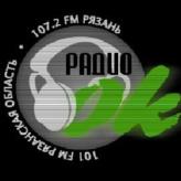 rádio ОК 107.2 FM Rússia, Ryazan
