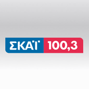 Radio Skai FM 100.3 FM Greece, Athens