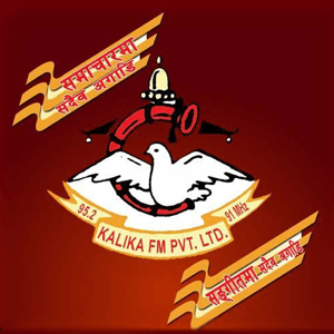 rádio Kalika FM (Bharatpur) 95.2 FM Nepal