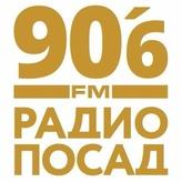 Радио Посад 90.6 FM Россия, Сергиев Посад