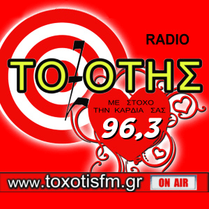 Radio Toxotis FM 96.3 FM Griechenland, Giannitsa