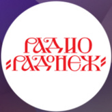 Radio Радонеж 72.92 AM Russland, Moskau