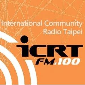 radio ICRT 100.7 FM Taiwan