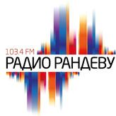 radio Рандеву 103.4 FM Rusia, Nizhny Novgorod