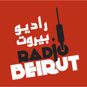 radyo Beirut Lübnan, Beirut