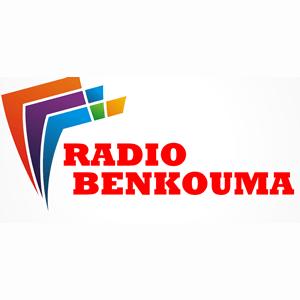 rádio Benkouma Mali