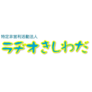 Радио Kishiwada 79.7 FM Япония, Осака