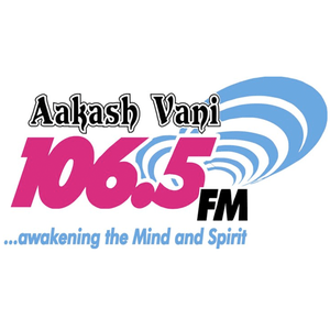 rádio Aakash Vani 106.5 FM Trinidad e Tobago, Port-of-Spain