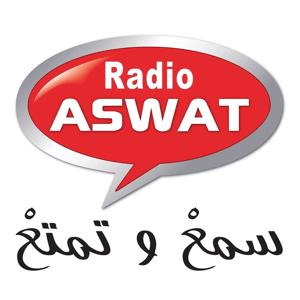 Радио Aswat 104.3 FM Марокко, Касабланка
