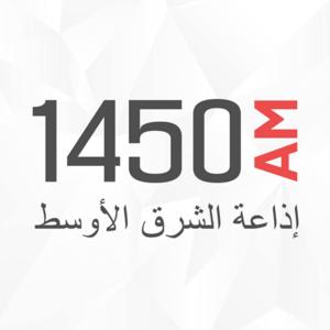 Radio Moyen-Orient 1450 AM Kanada, Montreal