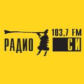 rádio СИ 103.7 FM Rússia,  Yekaterinburg
