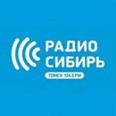 radio Сибирь 104.6 FM Rusia, Tomsk