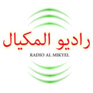 radio AL MIKYEL Tunezja