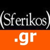 radio Sferikos 99.3 FM Grecia, Alexandroupoli