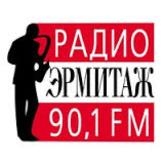 Radio Эрмитаж 90.1 FM Russian Federation, St. Petersburg