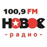 rádio Новое Радио 100.9 FM Rússia, Izhevsk