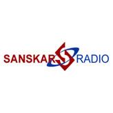 radio Sanskar Radio Zjednoczone Królestwo, Leicester