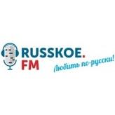 Radio РУССКОЕ FM Russland, Moskau