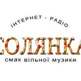rádio СОЛЯНКА Ucrânia, Dnepr
