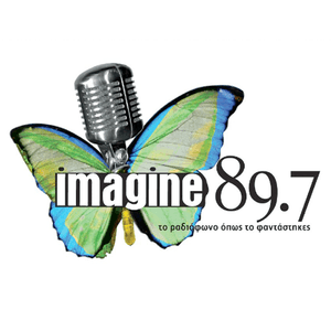 radio Imagine 89.7 FM Grecia, Salónica
