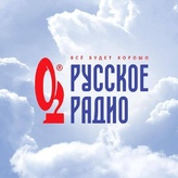 Radio Русское радио 105.7 FM Russian Federation, Moscow