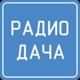 rádio Дача 107.4 FM Rússia, Barnaul