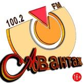 radio Авантаж 100.2 FM Rusia, Urjupinsk