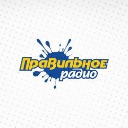 radio Правильное радио Rusland, Kemerovo