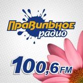 Radio Правильное радио 100.6 FM Russland, Kemerovo