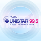 radio Unistar - Любимые 90-е Biélorussie, Minsk