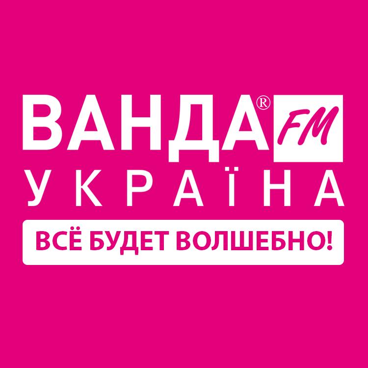 Ванда-FM