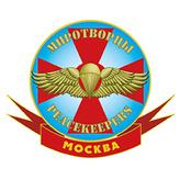 radio Миротворцы Russia, Mosca