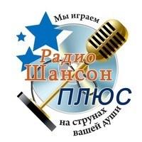 rádio Шансон Плюс Ucrânia