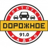 radio Дорожное радио 91 FM Russia, Zlatoust