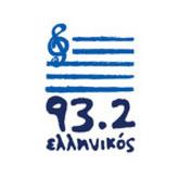 Радио Ellinikos 93.2 FM Греция, Афины
