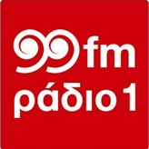 Radio 99fm Radio 1 99 FM Greece, Thessaloniki