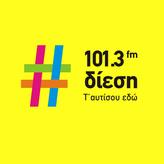 Radio Diesi 101.3 FM Greece, Athens